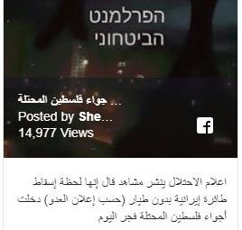 هافنغتون بوست عربي تستجيب لمطالبة (كاميرا) وتحذف عبارات حمساوية من موقعها