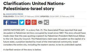 كاميرا تحصل على تصحيح من وكالة اسوشييتد برس: القدس الشرقية ليست ولم تكن يومًا أرضًا فلسطينية