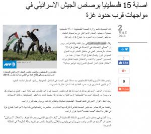 الناطق الإعلامي الغزاوي الذي يتمتع بموقع لا منازع له..