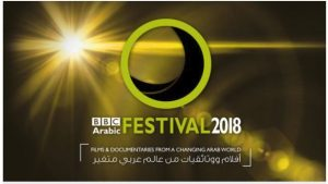 """BBC العربية وقضية المخرب عبد الفتاح الشريف: """"العَوْد غير أحمد.."""""""