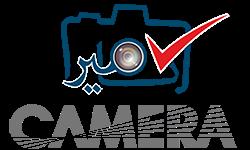 """كاميرا - قسم الإعلام العربي في مؤسسة """"كاميرا"""" لتحري الدقة في تغطية أخبار الشرق الأوسط"""