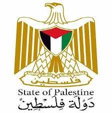 """إستجابةً لمراجعة """"كاميرا""""، وكالة """"رويترز"""" للأنباء تحذف كلمة """"فلسطين"""" في تقرير لها وتستعيض عنها بعبارة """"الأراضي الفلسطينية"""""""